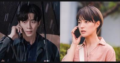 Sinopsis Kairos, Drama Korea yang Tayang di MBC Pengganti 'Dinner Mate'