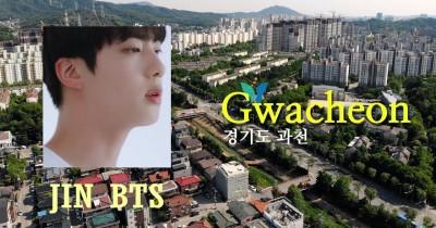 Member BTS yang Lahir di Gwacheon, ARMY Wajib Tahu Informasi Ini