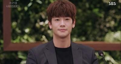 Profil dan 6 Fakta Koo Ja Sung, Pemeran Oh Yeon Woo di Drama Did We Love?