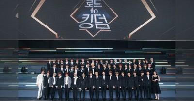 Kapan Mnet 'Kingdom' Mulai Syuting dan Siaran? Dipastikan Awal Tahun 2021