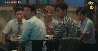 Drama Korea Graceful Friends, Sinopsis dan Daftar Nama Pemeran Utama