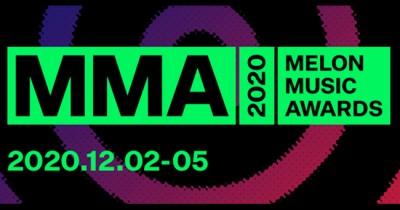 Melon Music Awards 2020 Dipastikan Digelar 2-5 Desember 2020 secara Online