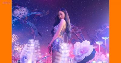Mengenal Lebih Dekat Karina, Member Kedua aespa yang Diumumkan SM Entertainment