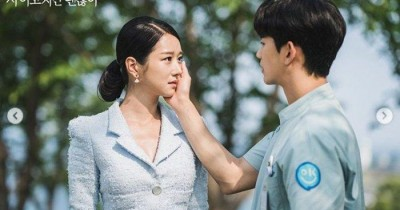Drama Korea It's Okay To Not Be Okay, Sinopsis dan Daftar Nama Pemeran Utama