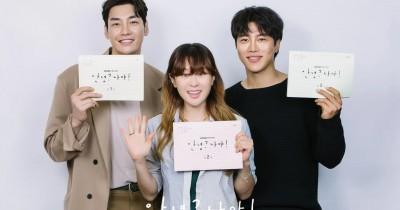 Daftar 16 Drama Februari 2021, Mulai dari Korea hingga Jepang