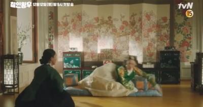 Sinopsis Drama Mr Queen yang Tayang di tvN, Walau Rumit Tapi Dijamin Seru