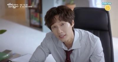 Profil dan Daftar Drama Keon Il, Pemeran Kang Hyu Jin di 'Love is Annoying, But I Hate Being Lonely'