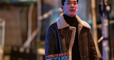 Profil dan 5 Fakta Kim Kyung-Nam, Saingan Lee Min Ho di The King: Eternal Monarch