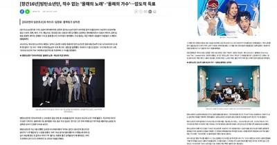 JoyNews24 Bikin Survei, BTS jadi yang Terbaik di 5 Kategori