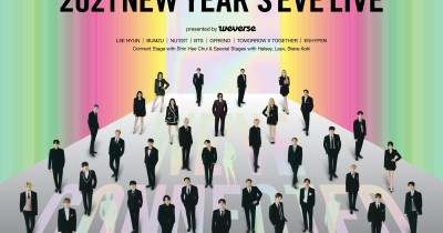 Big Hit Entertainment Umumkan Line Up Terakhir di Acara Tahun Baru Mereka