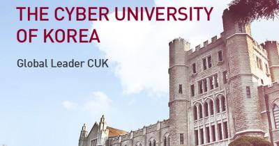 Jungkook Kuliah, Global Cyber University jadi Kampus Pilihannya