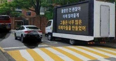 Hubungan Asmara Lee Seung Gi dan Lee Dain Diprotes Penggemar, Airen Kirim Truk LED ke Rumahnya