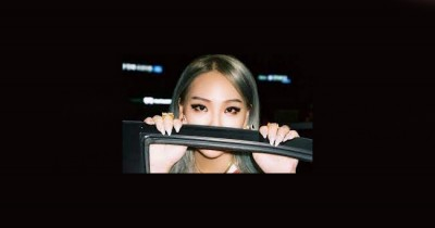 Kapan CL Comeback Rilis Lagu? Kali ini Liriknya Ditulis oleh Tablo