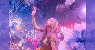Profil WINTER 'aespa', Member Pertama yang Dikenalkan SM Entertainment ke Publik