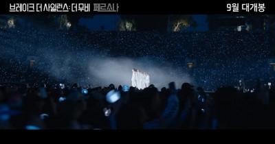 Trailer BTS Break The Silence: The Movie 'Persona' Rilis di YouTube