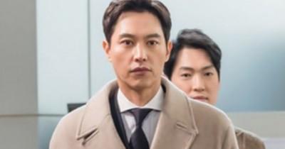 Profil dan 6 Fakta Song Jong Ho, Pemeran Ryu Jin di Drama Did We Love?