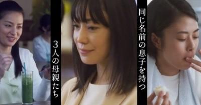 Sinopsis Film Tomorrow's Dinner Table (2021): Ketika ada 3 Anak Bernama Yu Ishibashi dengan Usia 10 Tahun