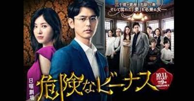 Sinopsis Dangerous Venus, Drama Jepang yang Tayang di TBS