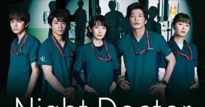 Sinopsis Night Doctor (2021): Sistem Dokter Malam di Rumah Sakit