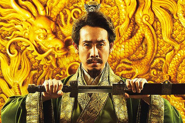 Sinopsis Film New Interpretation Records of the Three Kingdoms (2020)