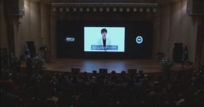 Profil Hanyang Cyber University, Kampus Anggota BTS Lanjutkan Pendidikannya
