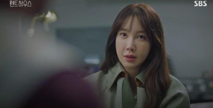Pencarian Su-ryeon