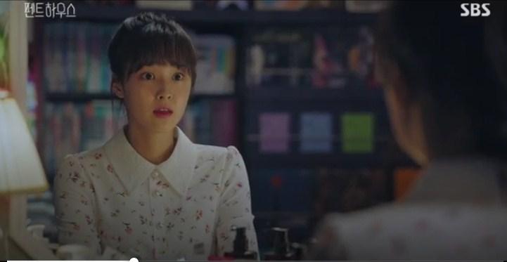Ha Eun-byeol Terganggu dengan omongan Ro-na